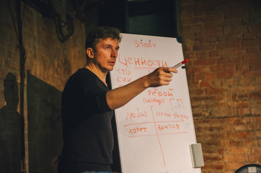 storytelling, сторителлинг обучение, сторителлинг взрослым, сторителлинг практикум