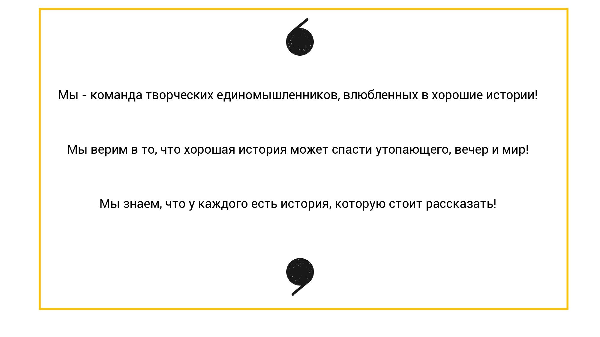 Визитка Театра_page-0003