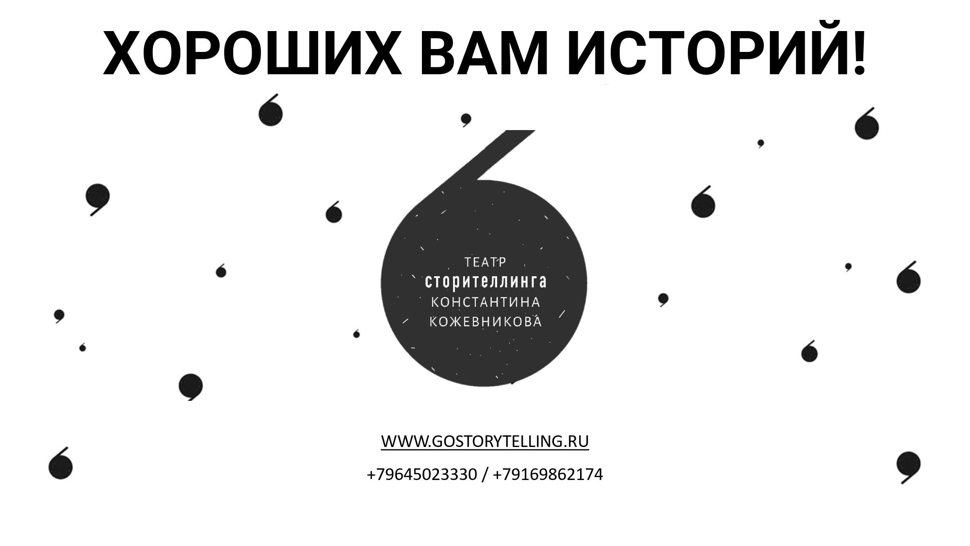 Визитка Театра_page-0011
