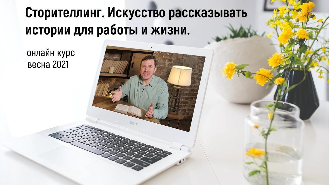 онлайн титул весна