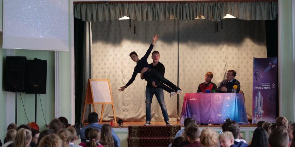 спектакль в школе, спектакль для школьников