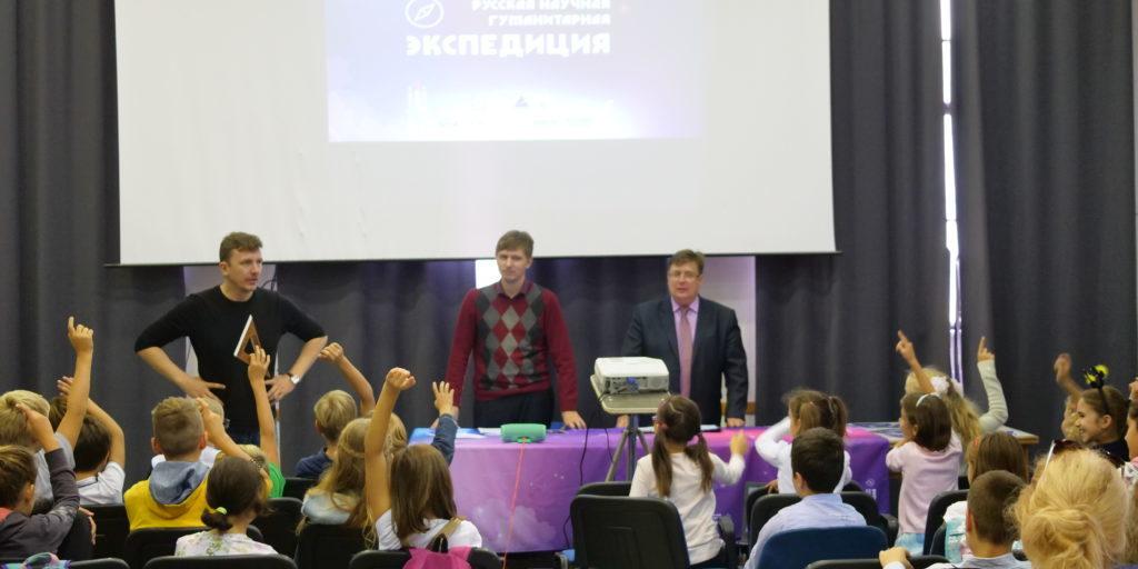 спектакль для школьников, спектакль про науку, про космос детям