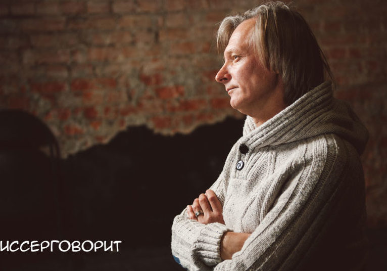 олег куксовский, режиссер, сторителлер